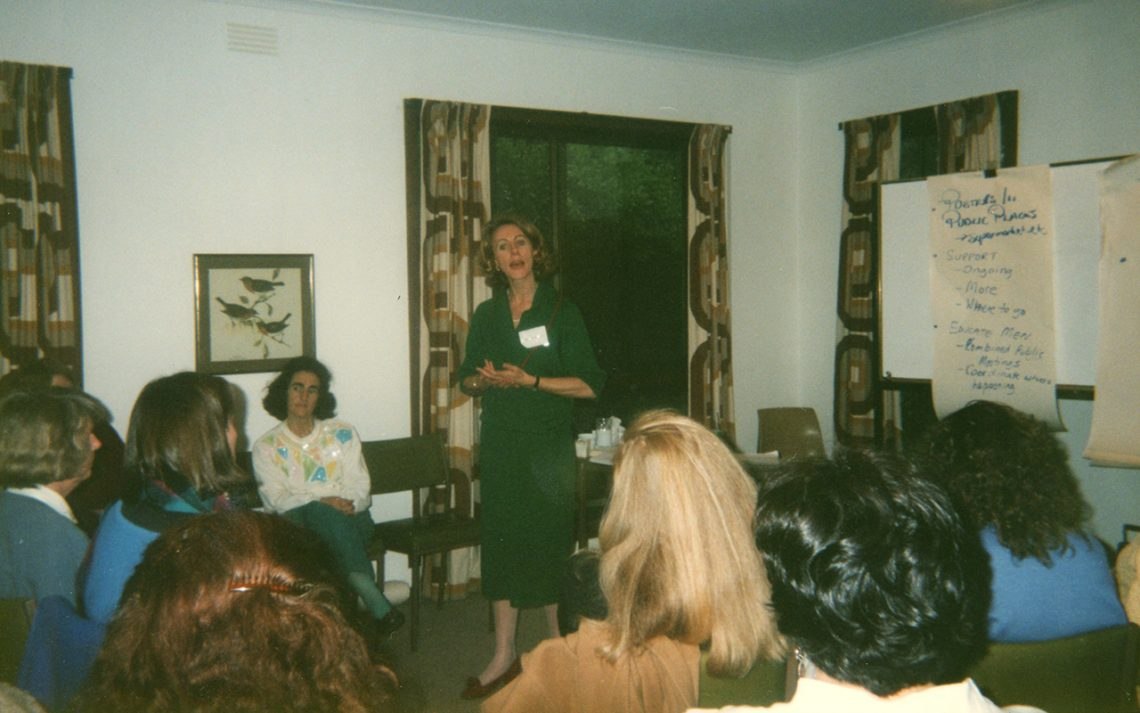 Domestic Violence Forum, August 1993.